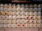 Japan, Kyoto, sake barrel at a Shintoïst temple entrance