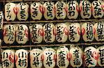 Japon, Tokyo, Asakusa temple, cérémonie de Tori-non-ichi, lanternes chinoises