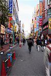 Quartier commerçant de Shinjuku, Tokyo, Japon
