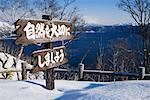 Signe au lac Mashu, Akan National Park, Hokkaido, Japon