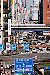 Ginza Street Scene, Tokyo, Japan