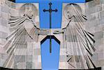 Baptême de l'Arménie, Etchmidzine, du roi Tiridates de St Gregory
