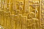 Egypte, Dendera, Temple de Dendera, sculpté de mur