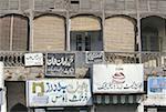 Pakistan, North-West Frontier Province, Peshawar, old city bazaar, advertising signs