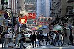 China, Hong Kong, Wan Chai District, shopping street