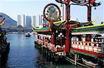 Restaurant flottant de la Chine, Hong Kong, dans la baie de Aberdeen