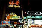 China, Hong Kong, Kowloon, neon signs