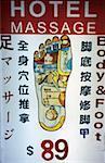 China, Hong Kong, Kowloon, massage room sign