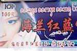 China, Yunnan, Xishuangbanna, Jinghong, jewellery sign (Chinese and Burmese characters)