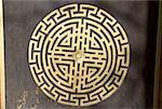 Chine, Yunnan, Lijiang, motif chinois traditionnel