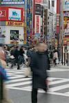 Pedestrians crossing street, Tokyo, Japan