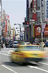 Busy street, Tokyo, Japan
