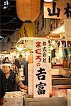 People in Marketplace, Tokyo, Honshu, Japan