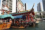 Boats in Harbor, Aberdeen Harbor, Hong Kong, China