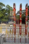 Po Lin Monastery, Ngong Ping, Lantau Island, Hong Kong, China