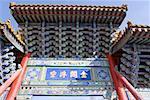 "China, Shanxi province, buddhist ""golden palace"" temple"