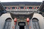 China, Shanxi province, Qiao Jia, Qiao residence