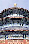 Chine, Beijing, Temple du ciel, la salle de prière pour les bonnes récoltes, dôme de détail