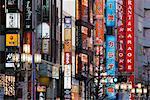 Shop Signs in Shinjuku District, Tokyo, Japan