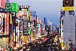 Shinjuku District, Tokyo, Japan