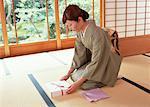 Cadeaux dans un style japonais