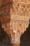 Carved Pillar at the Palacio de Generalife, Granada, Spain