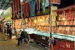 China, Xinjiang, Urumqi, bazaar