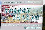 Chine, Xinjiang, Altay Massif, panneau de protection de l'environnement