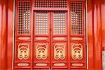 China, Beijing, Forbidden City, temple, detail