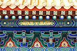 Chine, Beijing, cité interdite, temple, détail