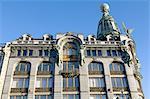 Russie, Saint-Pétersbourg, Nevsky Prospekt.