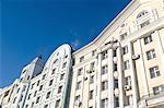 Russia, St Petersburg, art deco building.