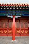 Porte de la suprême harmonie, la cité interdite, Pékin, Chine