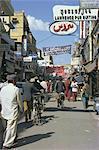 Scène de rue, Lahore, Punjab, Pakistan, Asie