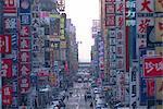 Late afternoon, Hankow street, Taipei, Taiwan, Asia