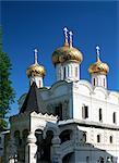 Cathédrale de la Trinité au monastère Ipatiev, Kostroma, l'anneau d'or, Russie, Europe