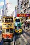 Tramway de Wan Chai (Wanchai), Chine, Hong Kong