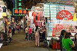 Street market at night, Mongkok, Kowloon, Hong Kong, China, Asia