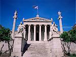 Académie d'Athènes, Athènes, Grèce, Europe
