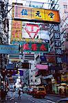 Scène de rue avec des signes, Causeway Bay, Hong Kong Island, Hong Kong, Chine, Asie