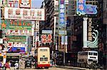 Nathan Road, Kowloon, Hong Kong, Chine, Asie