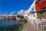 Front de mer de la petite Venise trimestre, Mykonos, Cyclades îles, la Grèce, Méditerranée, Europe