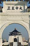 Chiang Kaishek (Chiang Kai-Shek) Memorial Park, Taipei city, Taiwan, China, Asia