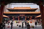 Wong Tai Sin Temple, district de Wong Tai Sin, Kowloon, Hong Kong, Chine, Asie