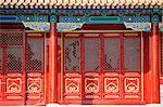 La cité interdite, Beijing, Chine, Asie