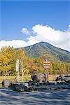 View of Mountain in Tochigi Prefecture, Japan
