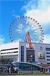 Kagoshima-Chuo Station in Japan