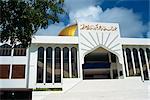 Mosquée, Malé, aux Maldives, l'océan Indien, Asie
