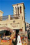 Windtower surplombe le vieux Souk de Deira et Spice Souk, Deira, Dubai, Émirats Arabes Unis, Moyen-Orient