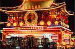 Le Monument porte sur la place présidentielle éclairée la nuit à Taipei, Taiwan, Asie